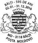 Bălţi - 595th Anniversary 2016