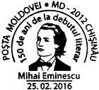 Special Commemorative Cancellation | Mihai Eminescu - 150th Anniversary of His Literary Debut