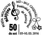First Day Cancellation | International Music Festival «Mărţişor» - 50th Anniversary 2016