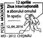 International Day of Human Space Flight 2016