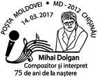 Mihai Dolgan - 75th Birth Anniversary 2017