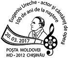 № CS2017/15 - Eugeniu Ureche, Dramatic Actor and Singer - 100th Birth Anniversary