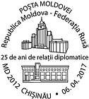 Diplomatic Relations with the Russian Federation - 25 Years 2017