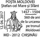 Special Commemorative Cancellation | Enthronement of Ștefan cel Mare - 560th Anniversary