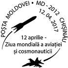 Special Commemorative Cancellation | International Day of Aviation and Cosmonautics - Cosmonautics Day