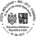 Diplomatic Relations with the Czech Republic - 25 Years 2017