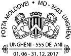 Ungheni - 555th Anniversary 2017