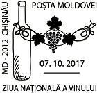Special Commemorative Cancellation | National Wine Day