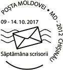 Special Commemorative Cancellation | Letter Week 2017