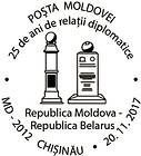 Diplomatic Relations with Belarus - 25 Years 2017