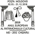 First Day Cancellation | European Year of Cultural Heritage