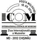Special Commemorative Cancellation | International Museum Day 2018