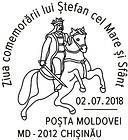 Special Commemorative Cancellation | Day of Commemoration of Stephen the Great (Ștefan cel Mare)