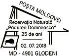 Special Commemorative Cancellation | «Pădurea Domnească» (Princely Forest) Nature Reserve - 25th Anniversary