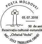 Special Commemorative Cancellation | Cultural and Natural Reserve Old Orhei (Orheiul Vechi) - 50th Anniversary