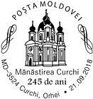 Special Commemorative Cancellation | Curchi Monastery - 245th Anniversary