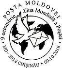 № CS2018/21 - World Post Day