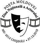 № CS2018/24 - National Day of Actors