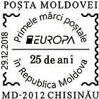 № CS2018/25 - First EUROPA Postage Stamps of the Republic of Moldova - 25th Anniversary