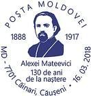 Alexei Mateevici (1888-1917) - 130th Birth Anniversary 2018