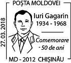 Special Commemorative Cancellation | Yuri Gagarin (1934-1968) - Commemoration - 50th Anniversary of His Death