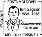 Yuri Gagarin (1934-1968) - Commemoration - 50th Anniversary of His Death 2018