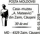 House Museum «Alexei Mateevici» in Zaim, Căușeni - 30th Anniversary 2018