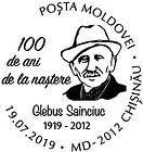 Special Commemorative Cancellation | Glebus Sainciuc, Painter (1919-2012) - 100th Birth Anniversary