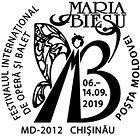 Special Commemorative Cancellation | International Opera and Ballet Festival «Maria Biesu»