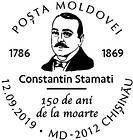 Constantin Stamati - 150th Death Anniversary 2019