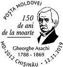 Special Commemorative Cancellation | Gheorghe Asachi - 150th Anniversary of His Death