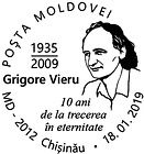 Special Commemorative Cancellation | Grigore Vieru - 10th Anniversary of His Passage Into Eternity