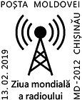 Special Commemorative Cancellation | World Radio Day