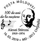 Alexei Stârcea - Composer. 100th Birth Anniversary 2019