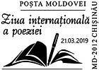 Special Commemorative Cancellation | World Poetry Day