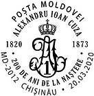 Bicentenary of the Birth of Alexandru Ioan Cuza 2020