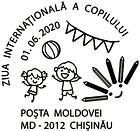 № CS2020/5 - Children's Day