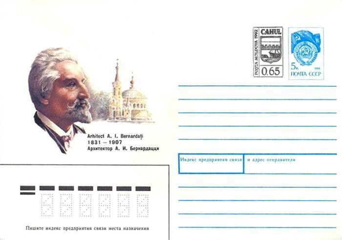 Envelope: Any 5 Kopeck Envelope of the USSR (An example is illustrated) (Address Side)