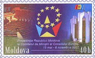 Fixed Stamp: Emblem of the Presidency of the Republic of Moldova of the Council of Europe Committee of Ministers