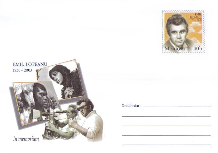 Envelope: Scenes from the Films of Emil Loteanu (Address Side)