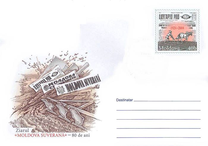 Envelope: Front Covers of the Newspaper «Moldova Suverană» from Various Years (Address Side)