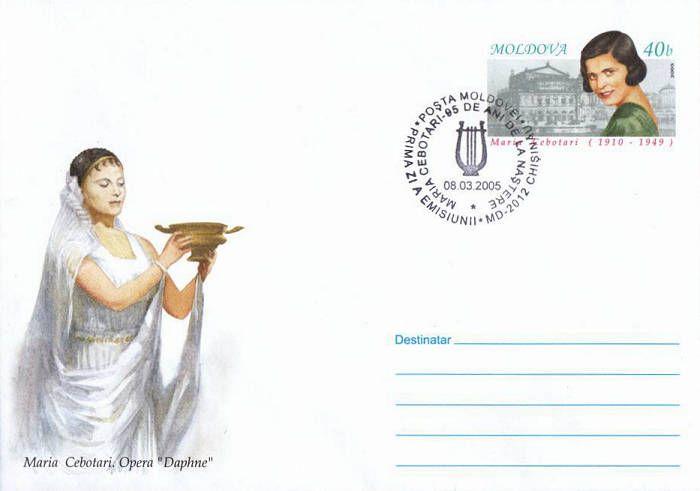 Cachet: Maria Cebotari in the Opera «Daphne» (Address Side)