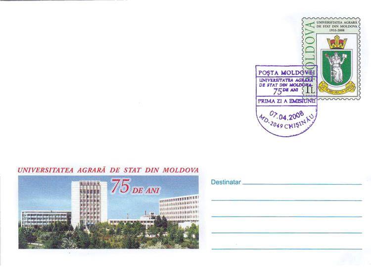 Cachet: State Agricultural University of Moldova (Cancellation: Violet) (Address Side)