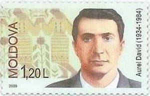 Фиксированной марка: Аурел Давид (1934-1984). Художник и иллюстратор