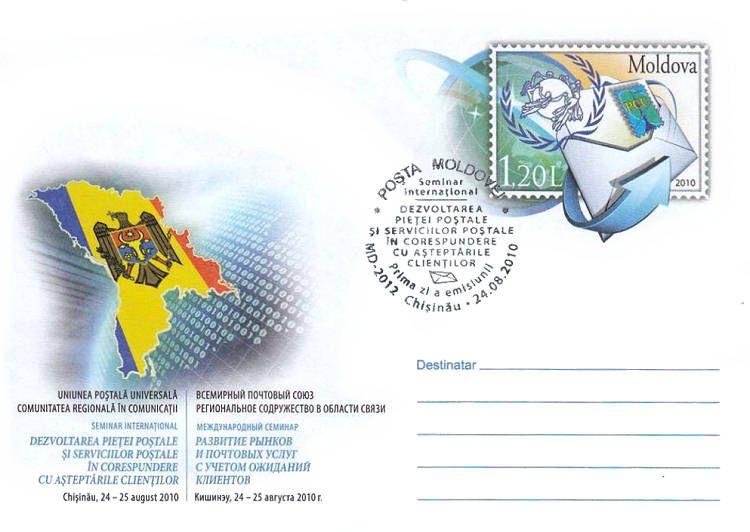 Cachet: Map of Moldova (Address Side)