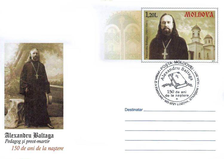 Cachet: Alexandru Baltagă (1861-1941). Priest and Educator (Address Side)