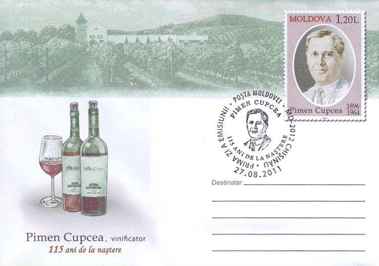 Cachet: Bottles of Wine (Address Side)
