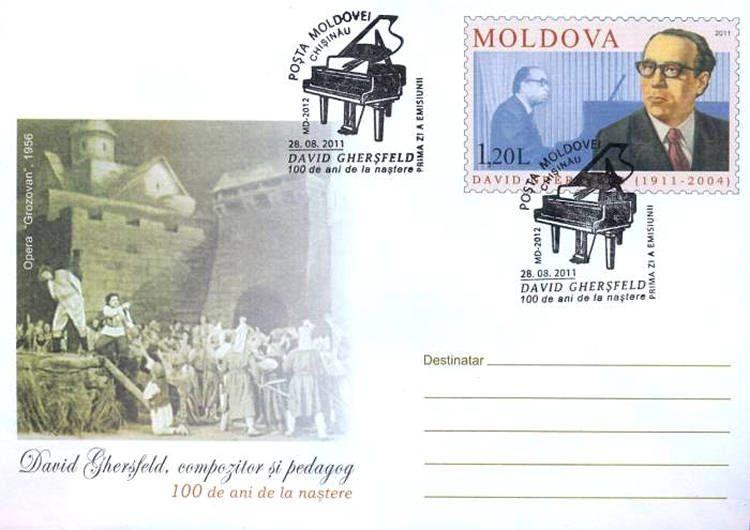 Cachet: A Scene from the Opera «Grozovan» (1956) (Address Side)