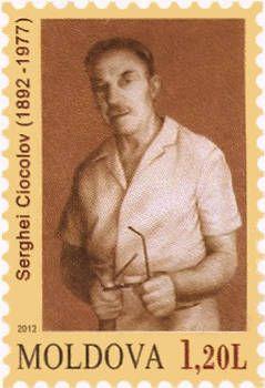 Fixed Stamp: Serghei Ciocolov (1892-1977), Artist