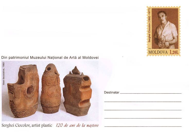 Envelope: Decorative Vases by Serghei Ciocolov (1960) (Address Side)